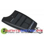 Дополнительный брелок CENMAX V11D / ST11D