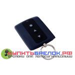 Дополнительный брелок StarLine B92 / B93 / B94 / B64