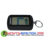 Брелок для автосигнализации CENMAX ST10D