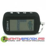 Брелок для автосигнализации CENMAX V10D