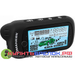 Брелок для автосигнализации TOMAHAWK Z3