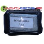 Чехол для брелка Scher-Khan A / B
