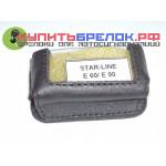 Чехол для брелка StarLine E60 / E90