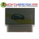 Дисплей  жк на шлейфе  PANTERA SLK-600 / 625 / 675 RS
