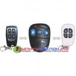 Пульт «2 в 1 для A.P.S. 3000» для автосигнализации A.P.S. 3000, 2550, 2450 и совместимых моделей