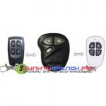 Пульт «2 в 1 для Alligator L330» для автосигнализации Alligator L330 и совместимых моделей