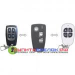 Пульт «2 в 1 для Cenmax A-900» для автосигнализации Cenmax A-900 и совместимых моделей