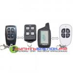 Пульт «2 в 1 для Jaguar EZ-Beta» для автосигнализаций Jaguar EZ-Beta и совместимых моделей