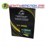 Инструкция для автосигнализации Tomahawk TZ-9030