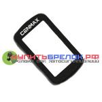 Стекло для корпуса брелка CenMax Vigilant V10D / ST10D